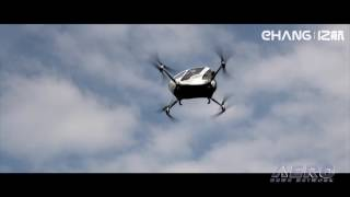 Aero-TV: Overgrown Drone? - An eHang 184 Project Update