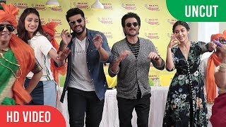 UNCUT - Mubarakan The Goggle Song Launch | Anil Kapoor, Arjun Kapoor, Ileana D'Cruz, Athiya Shetty