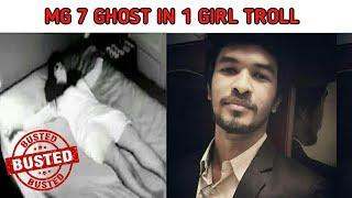 7 GHOST IN 1 GIRL TROLL MADAN GOWRI TROLL TAMIL TREND MEMEZ