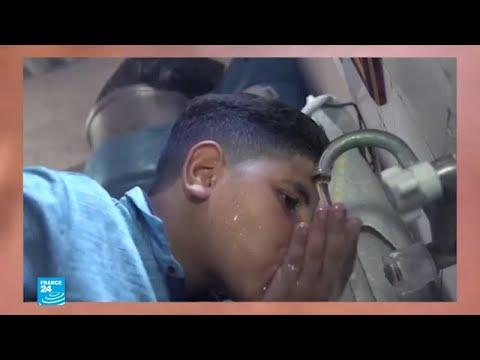 غزة: مسابقة للأفلام القصيرة للتنبيه على مخاطر تلوث مياه الشرب وتداعياتها على الصحة