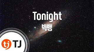 [TJ노래방] Tonight - 빅뱅 (Tonight - BIGBANG) / TJ Karaoke