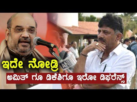 Amit Shah Gets Trolled on Facebook   Oneindia Kannada