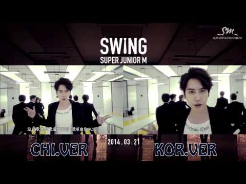SUPER JUNIOR M SWING CHINESE&KOREAN VER Split earphone