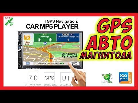 🔴 2 DIN автомагнитола 8001 с большим 7 дюймовым экраном и GPS
