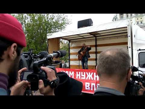 Удальцов Левый фронт. Митинг 06.05 2018 Москва Суворовская площадь