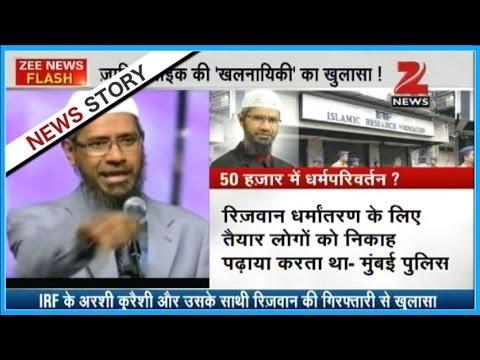 Zakir Naik's 'IRF' converted many to Islam?