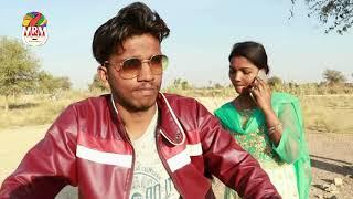 सावधान | आपके सांथ भी एैसा हो सक्ता है || Bihari comedy video || Bihari jugar