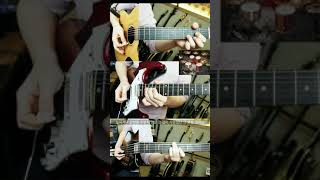 스탠딩 에그 - 오래된 노래 | 일렉 기타 솔로