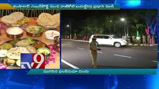 Ivanka Trump & PM Modi leave Taj Falaknuma Palace after Royal dinner - TV9