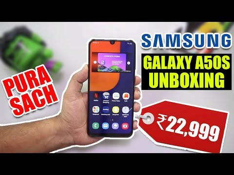 samsung-a50s-hindi-unboxing-|-full-features-|-camera-samples-|-better-than-before?