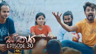 Sathya | Episode 30 - (2020-10-18) | ITN Thumbnail