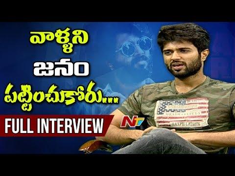 Vijay Deverakonda Exclusive Interview about Arjun Reddy Movie || #ArjunReddy || NTV