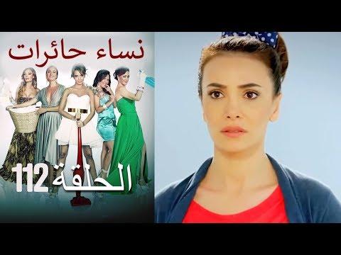 مسلسل ياسمين الحلقة 110 قصة عشق