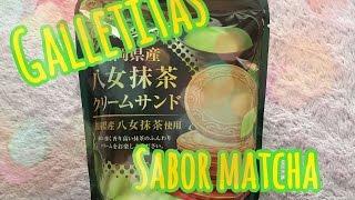 DULCE JAPONES GALLE DE TE VERDE - 福岡県産八女抹茶クリームサンド Random japan - MEXICANA EN JAPON