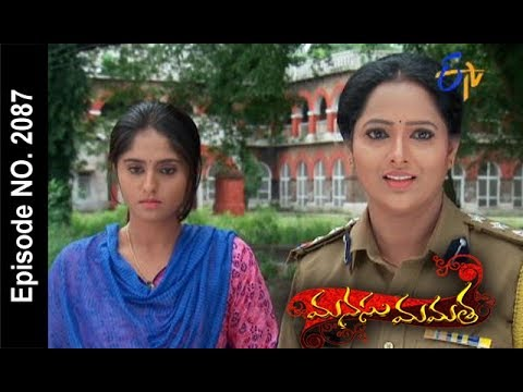 Manasu Mamata | 29th September 2017| Full Episode No 2086 | ETV Telugu