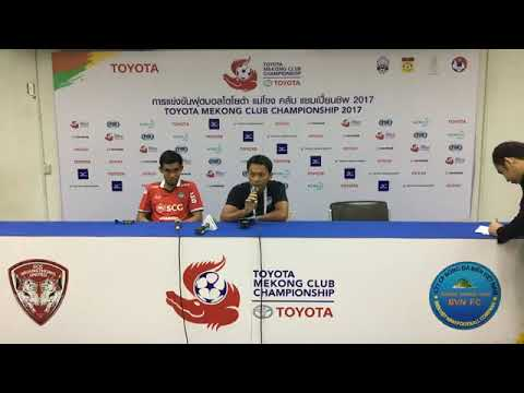 TMCC 2017 Final (2nd Leg) Post-match Press Conference - SCG Muangthong United FC