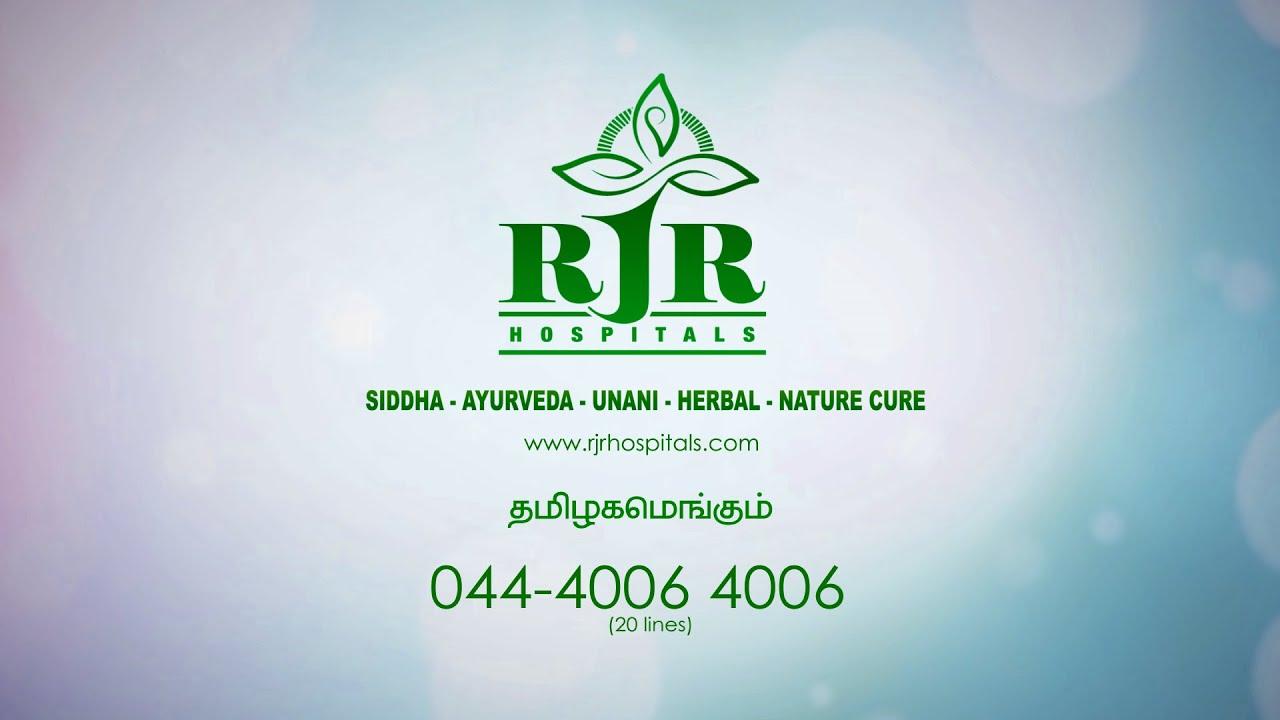 Psoriasis Treatment in Chennai | Arthritis Treatment in Chennai