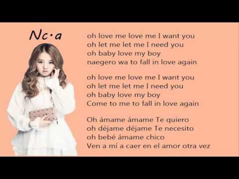 NC.A (앤씨아) - U in me (가사) LYRICS (ROM/ENG/ENP)