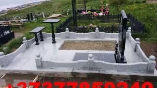 Установка памятника, укладка гранитной плитки, установка гранитного стола и лавочки