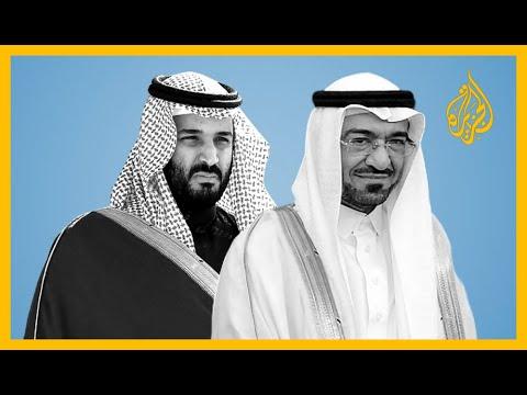 ????  مغردون يتفاعلون مع اتهام ضابط الاستخبارات السابق سعد الجبري ولي العهد السعودي بمحاولة اغتياله  - نشر قبل 2 ساعة