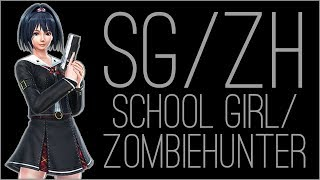 Matt McMuscles ✕『RSS』SG/ZH School Girl/Zombie Hunter