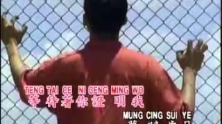 谢采妘 (Michelle Hsieh) - NI CEM MO SUO + TENG TAI CE NI