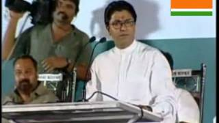 Mr Raj Thackeray