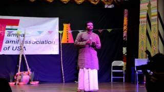 Avalum Naanum Sung By Balaji Sivakumar Pongal 2017