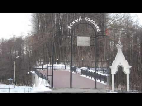 Ясный Колодец Корочанского района