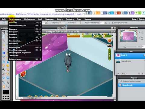 видео: Аватария.Фотошоп. Как менять обои и полы в аватарии