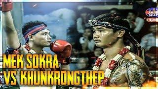 Mek Sokra Vs (Thai) Khunkrongthep , SeaTV Boxing, 18/August/2018 | Khmer Boxing Highlights