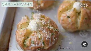 Korean Style Sweet Cream Chees…