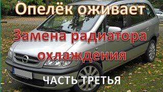 видео Просмотр темы - Не включается вентилятор радиатора. •www.Citroen-Russia.ru - Первый всероссийский клуб любителей и владельцев Citroёn