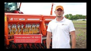 Сівалка зернова СЗФ 4000-V від АК Фаворит by Agro Pictures