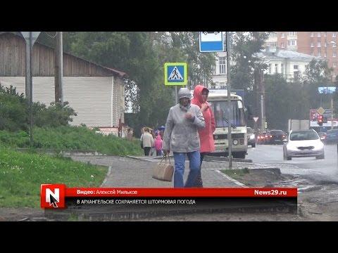 Штормовая погода в Архангельске