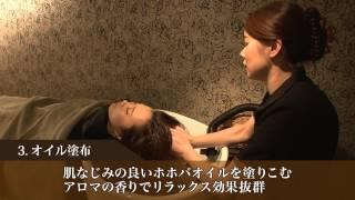ヘッドスパ専門サロン SCALQUICK(スカルクイック) 大阪店 thumbnail