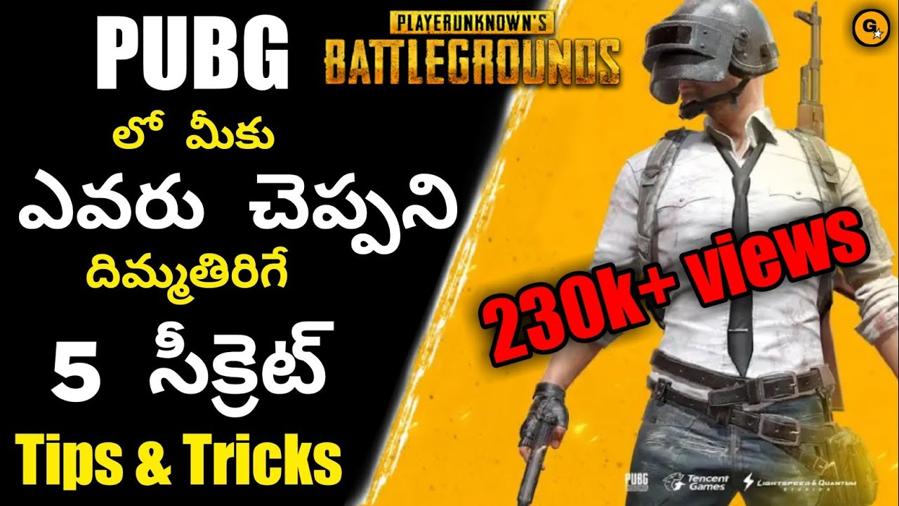 Top 5 Pro PUBG tips and tricks in Telugu || PUBG pro player tips and tricks  in Telugu || #Part 2