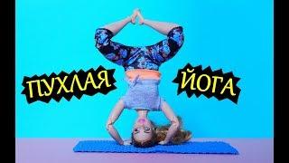 видео обзор на куклу Барби безгроничные движения
