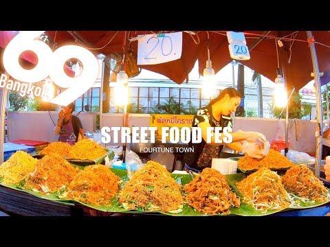 STREET FOOD FESTIVAL / Fortune Town / RAMA9