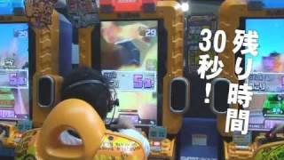 【バンダイナムコゲームスPodcastingマガジン2009】第18回 thumbnail