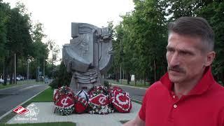 """Смотреть видео Трагедия на """"Эйзеле"""": 29 мая 2019 г., вечер памяти в Москве онлайн"""