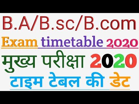 B A/B SC/B com all University exam scheme 2019।। सभी यूनिवर्सिटी की एग्जाम  स्कीम 2019।।