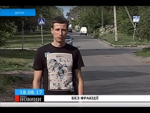 ТРК ВіККА: У Черкаській міськраді поменшало на одного «вільного демократа»