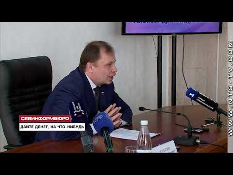 НТС Севастополь: Увеличить бюджет севастопольского гостелеканала ИКС можно только после проверки КСП Севастополя