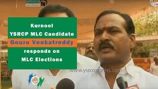 Kurnool : YSRCP MLC Candidate Gouru Venkatreddy responds on MLC Elections - 17th Mar 17