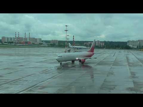 Аэропорт Внуково Vnukovo Airport