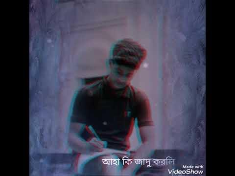 ghum-valobashi-re- -ঘুম-ভালোবাসি- -ringtone-2019- -samz-vai