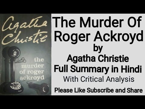 the murder of roger ackroyd summary