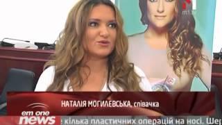 видео Собчак прокоментувала свою вагітність