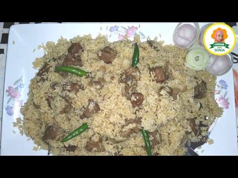 рж╣рж╛ржЬрзАрж░ ржмрж┐рж░рж┐ржпрж╝рж╛ржирж┐ рж░рзЗрж╕рж┐ржкрж┐   ржЧрж░рзБрж░ ржорж╛ржВрж╕рзЗрж░ ржмрж┐рж░рж┐ржпрж╝рж╛ржирж┐ Dhakaiya  Hazir Biriyani Recipe Bangla  Beef biriyani